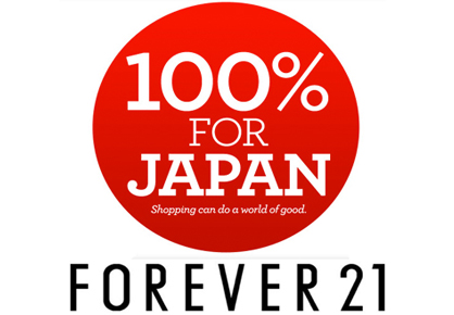 Forever 21 Donating 100% Of Today's Online Sales To Japan